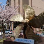 ドキュメンタリー日本の地方を考える 呉市から